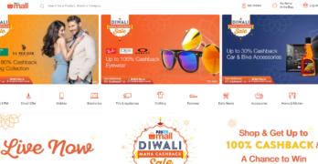 PAYTM MALL – Paytm Offers | Daytm Online Shopping | Download Paytm App