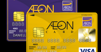 Aeon credit card apply