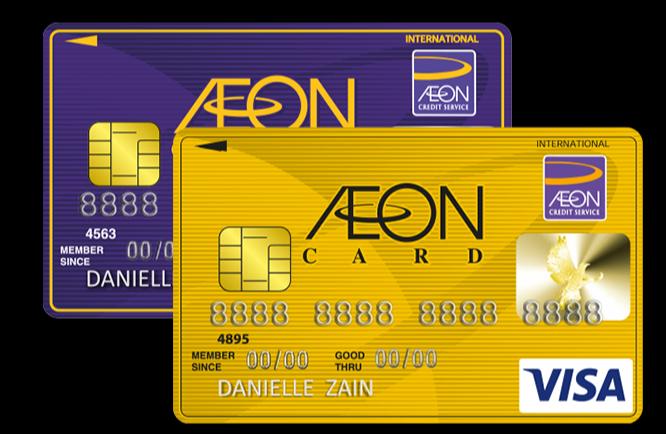 Aeon credit card apply