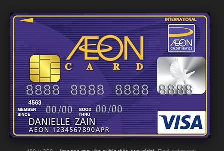 aeon visa credit card