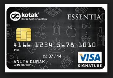 essentia credit card